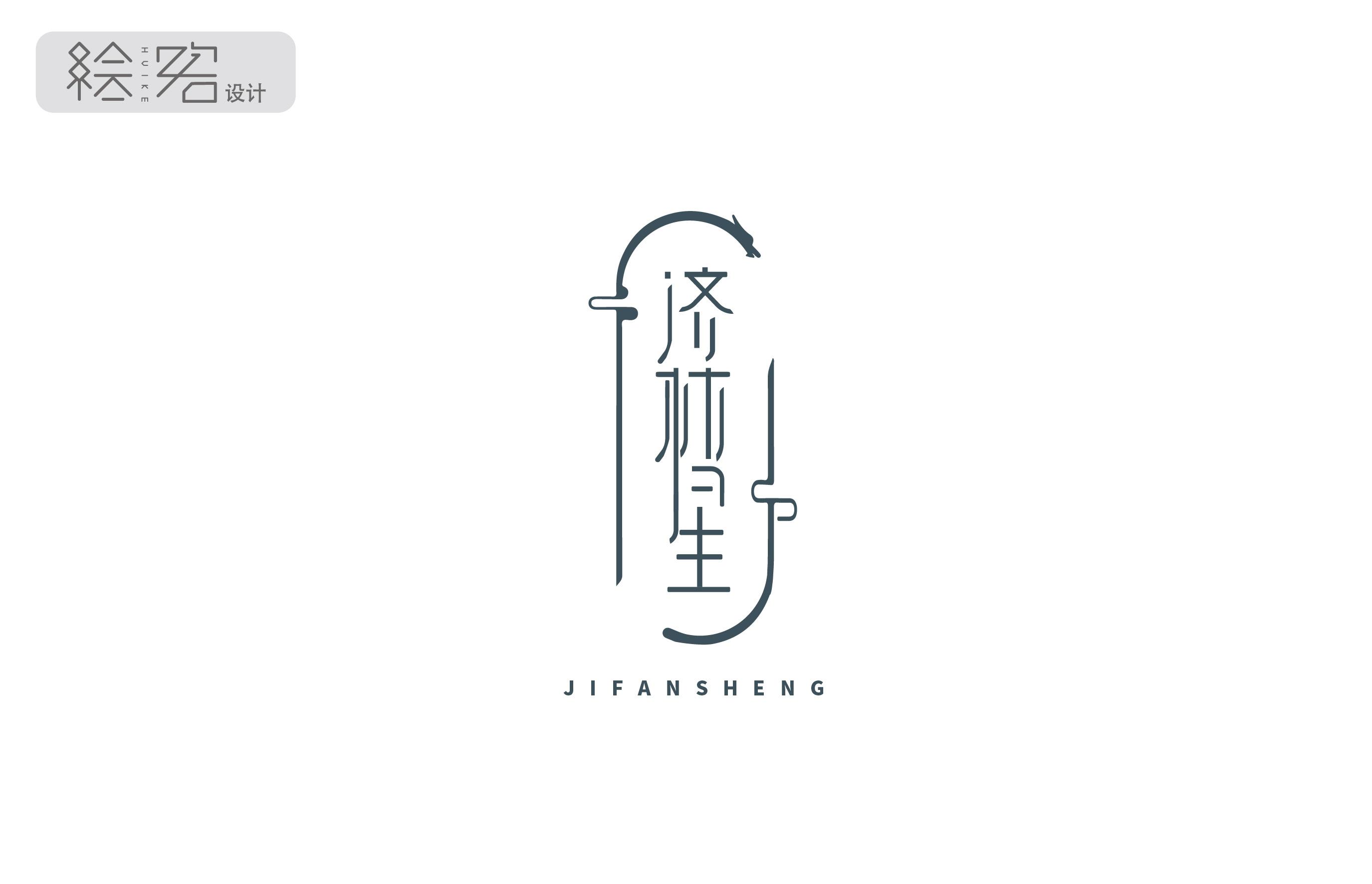 总监操刀logo设计原创商标设计品牌公司企业商标可注册