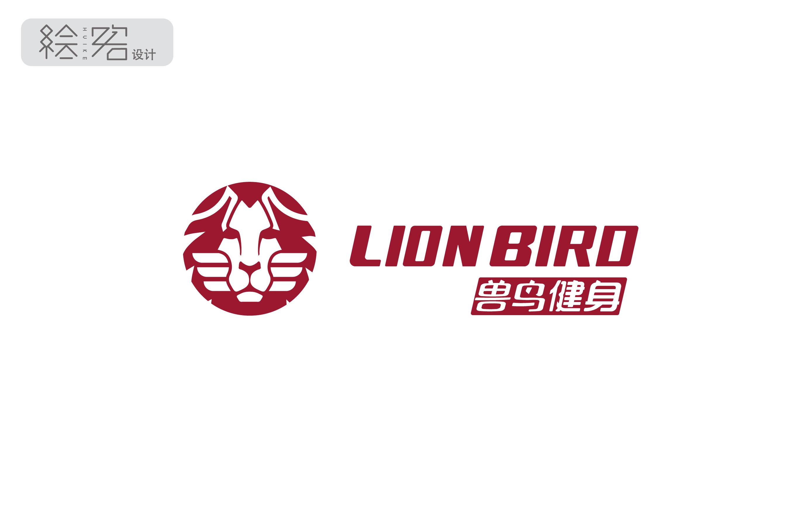 企业公司品牌logo文化教育餐饮中国风国际风logo原创设计