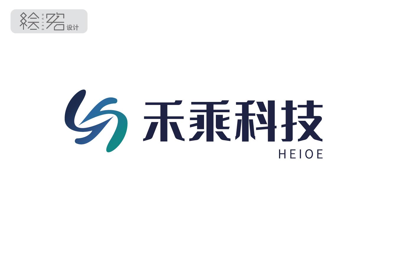 资深公司工业IT行业交通运输logo设计餐饮美容健身商标设计