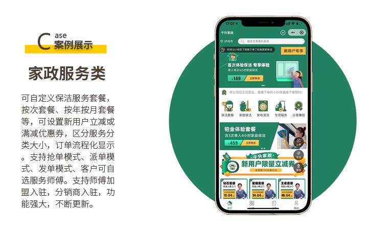 抽奖活动小程序开发 商场开业定制作公众平台系统优惠券发放分享