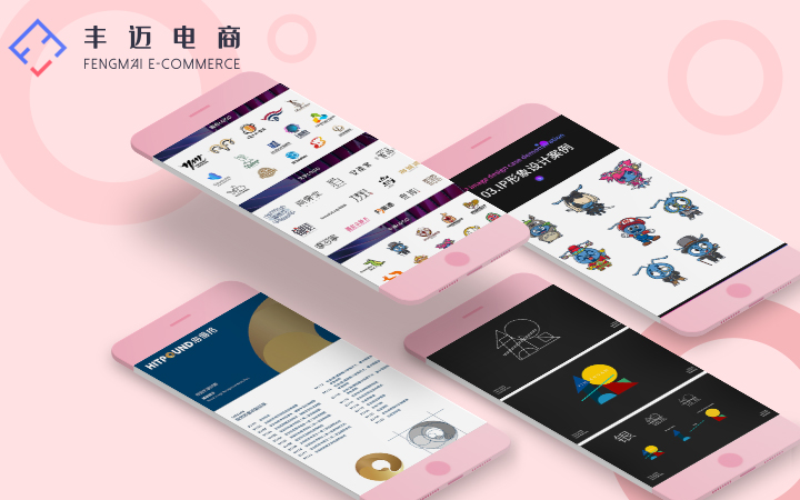 【品牌定位】品牌全案策划设计品牌VI设计广告语品牌定位餐饮食