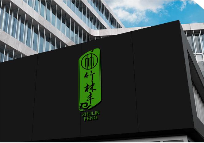 【商业计划书】开网店项目策划文案撰写创业融资品牌全案策划活动