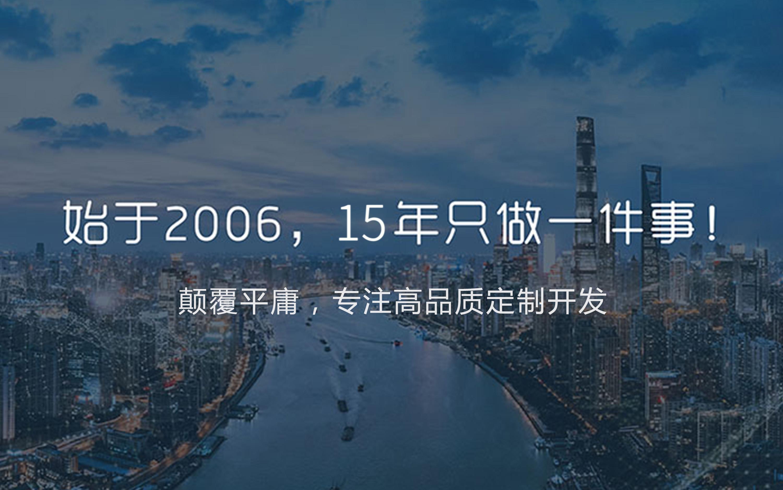 【服装小程序】小程序开发微信开发公众号电商H5定制商城开发