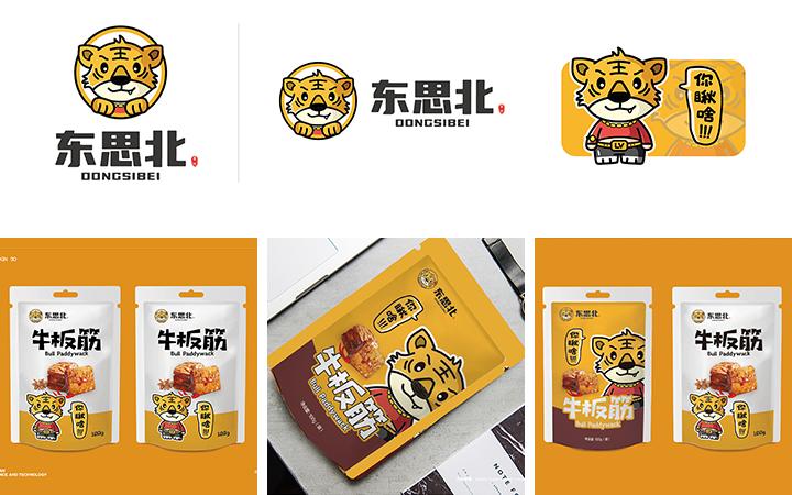 品牌企业logo中文字体设计卡通图标图文公司全案标志商标制作