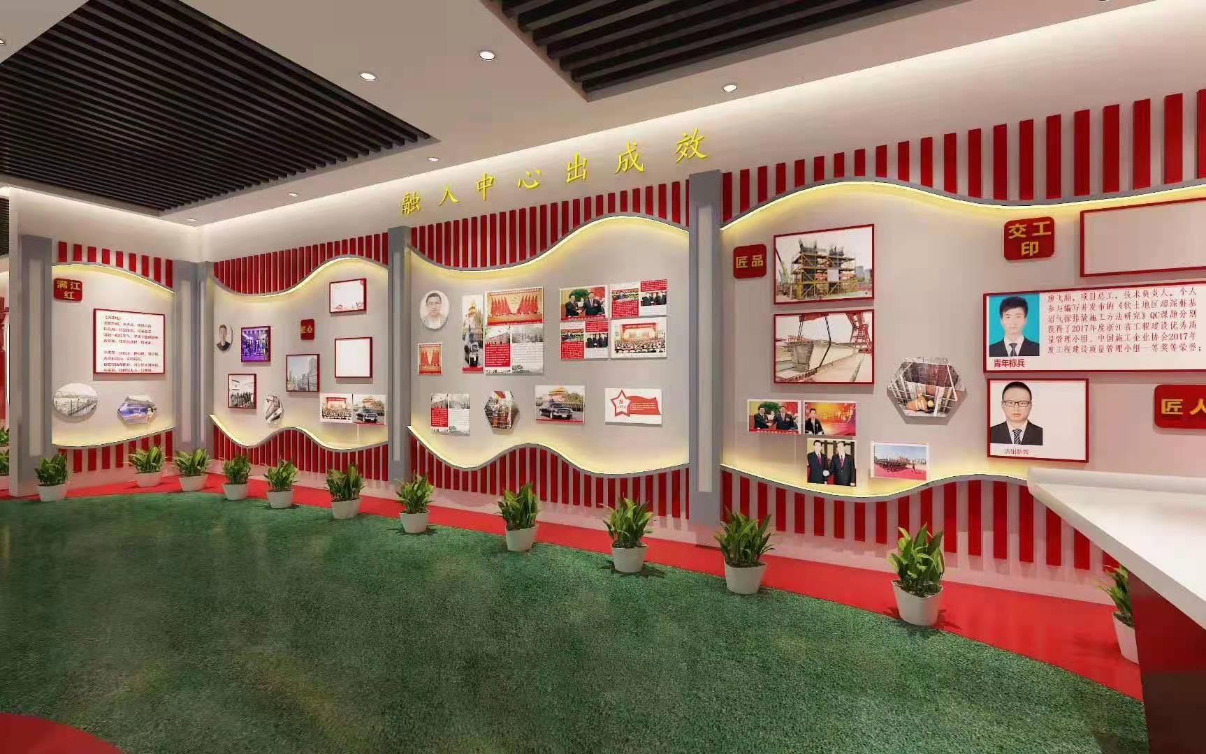 党建展厅空间设计/公装服务设计/全案设计/效果图/施工图