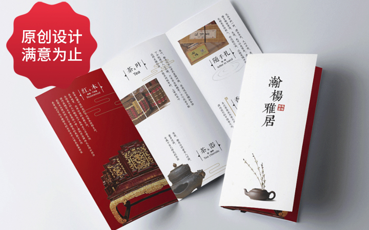 活动海报设计京东拼多多轮播海报制作海报图文设计宣传海报设计