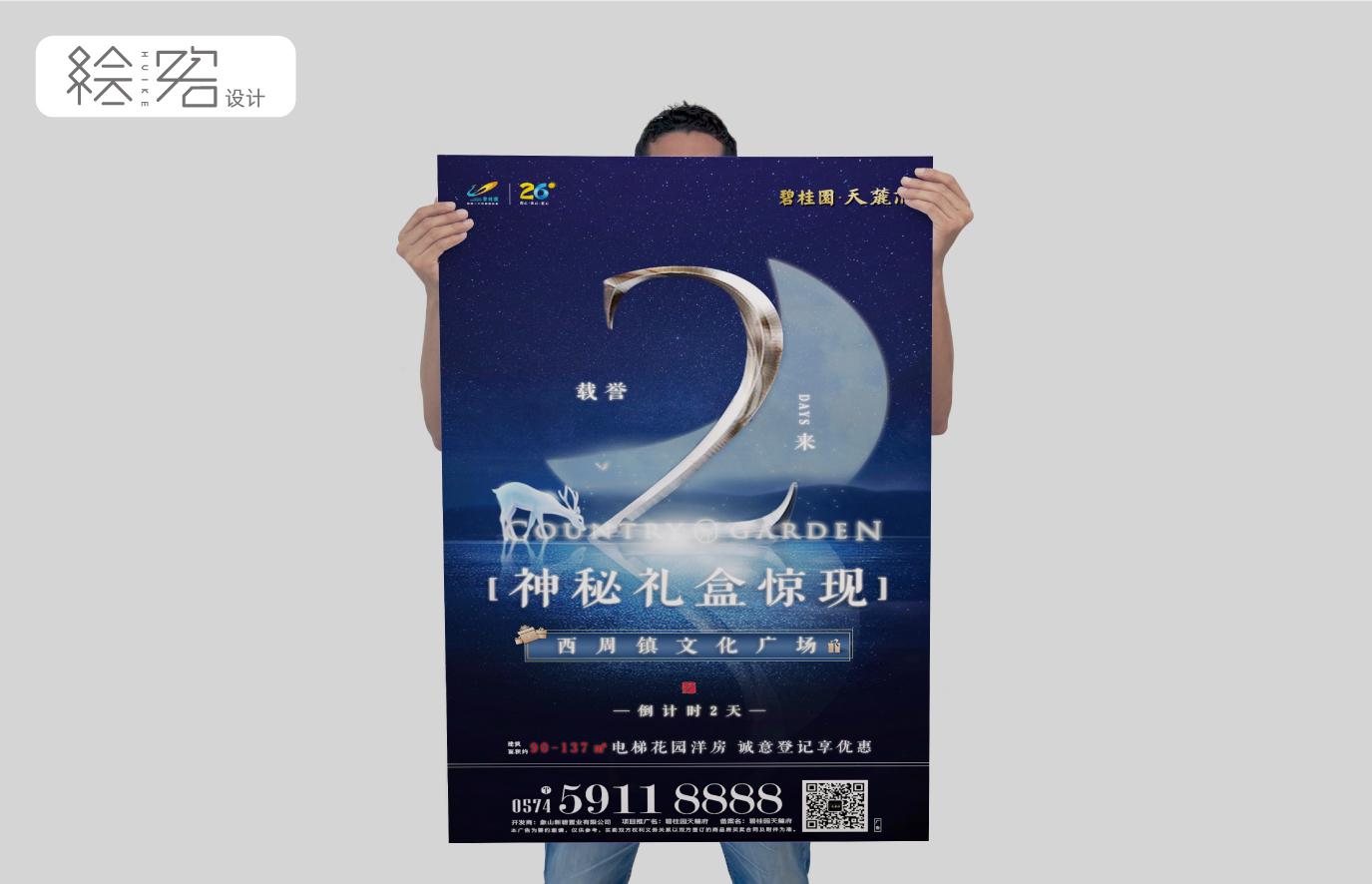 原创多折页单页宣传单展会宣传新店开业活动促销品牌宣传品宣传单