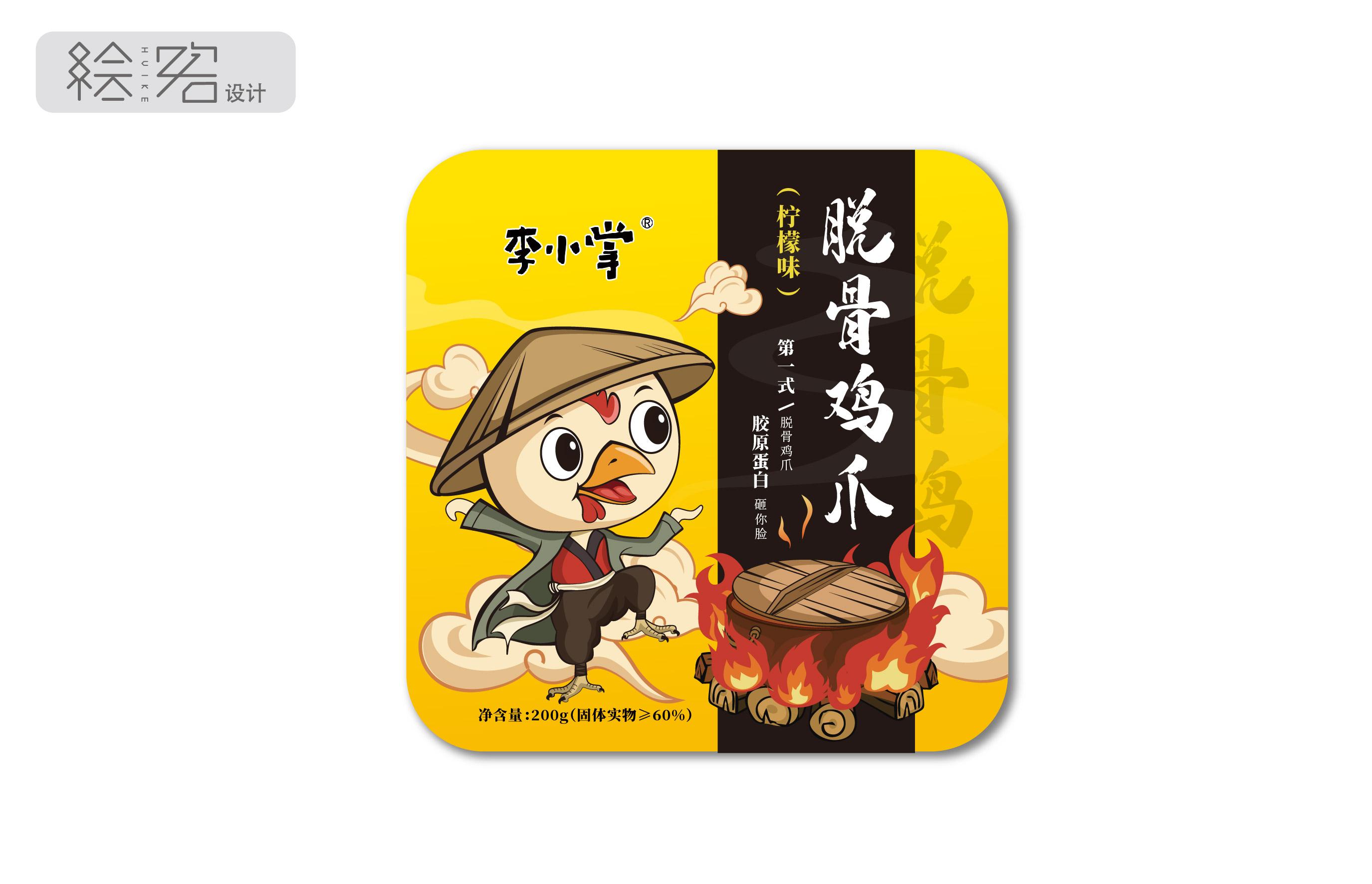 原创食品产品包装设计化妆品瓶贴包装盒设计水果食品茶叶包装设计