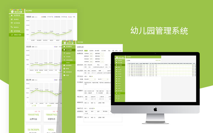 微信小程序/软件开发/UI设计/定制微信红包封面