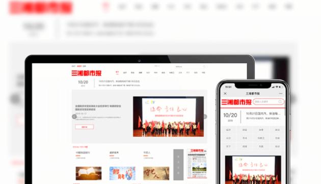 企业网站建设网页设计网站开发网站设计H5设计定制开发