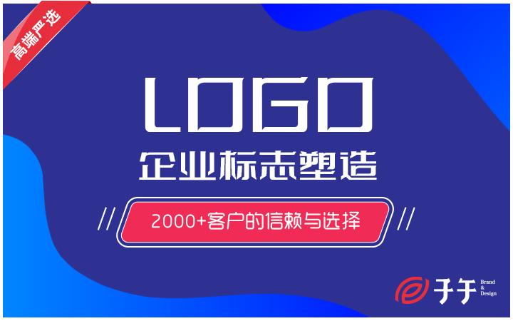 logo商标设计公司标志卡通形象立体平面门店图文图形英文文字