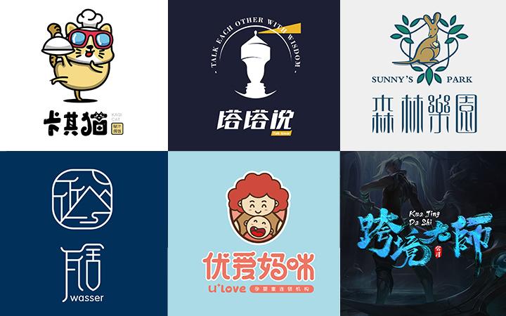 logo总监操刀定制化服务icon图标卡通形象平面形象国际化