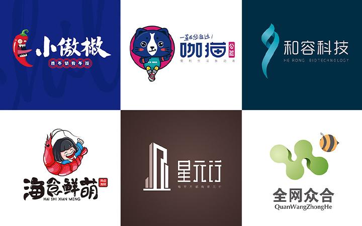 logo设计食品饮料美容健身服装服饰民营医院家居建材旅游酒店