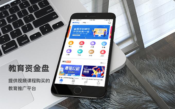 app开发|教育医疗汽车交友商城区块链金融外卖房产旅游物联网