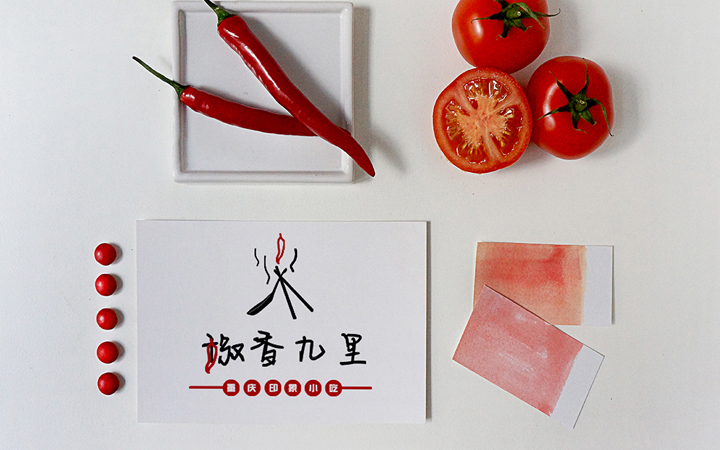 【集创品牌】物流健身化妆品服装水果超市图标标识LOGO设计