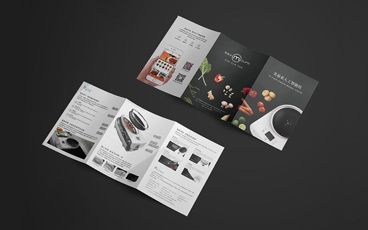 【真性价比】宣传册广告设计宣传单设计卡片书籍灯箱菜谱台历折页