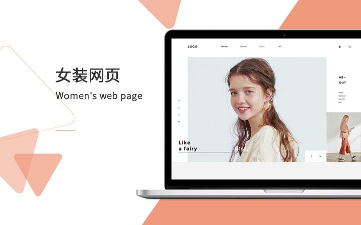 【网站后台开发】后台页面开发分销平台