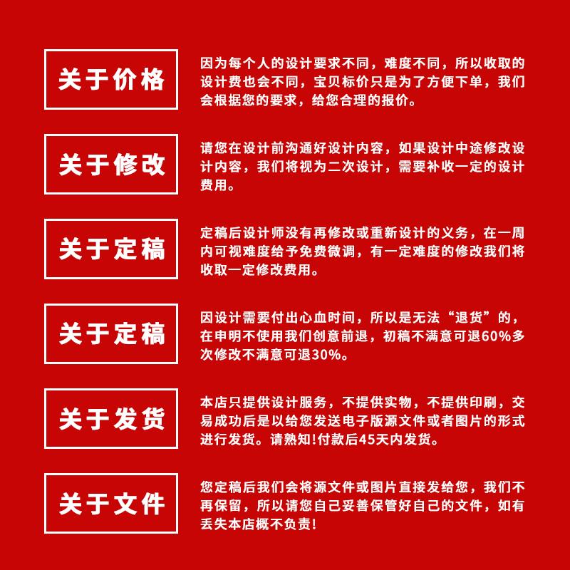 【名片设计】 创意 高档专业定制商务卡片公司员工工牌设计