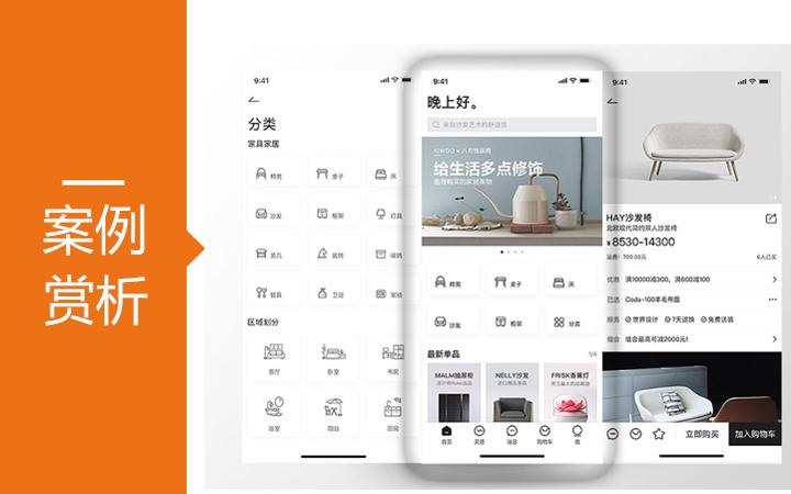 微信小程序公众号开发定制团购电商信息发布三级分销拼团平台h5