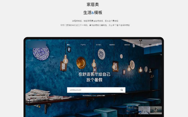 模板建站/响应式网站/自适应网站/web前端/UI设计