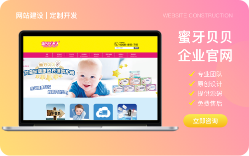 模板建站搭建网站建设开发公司企业官网成品网站网页设计制作开发