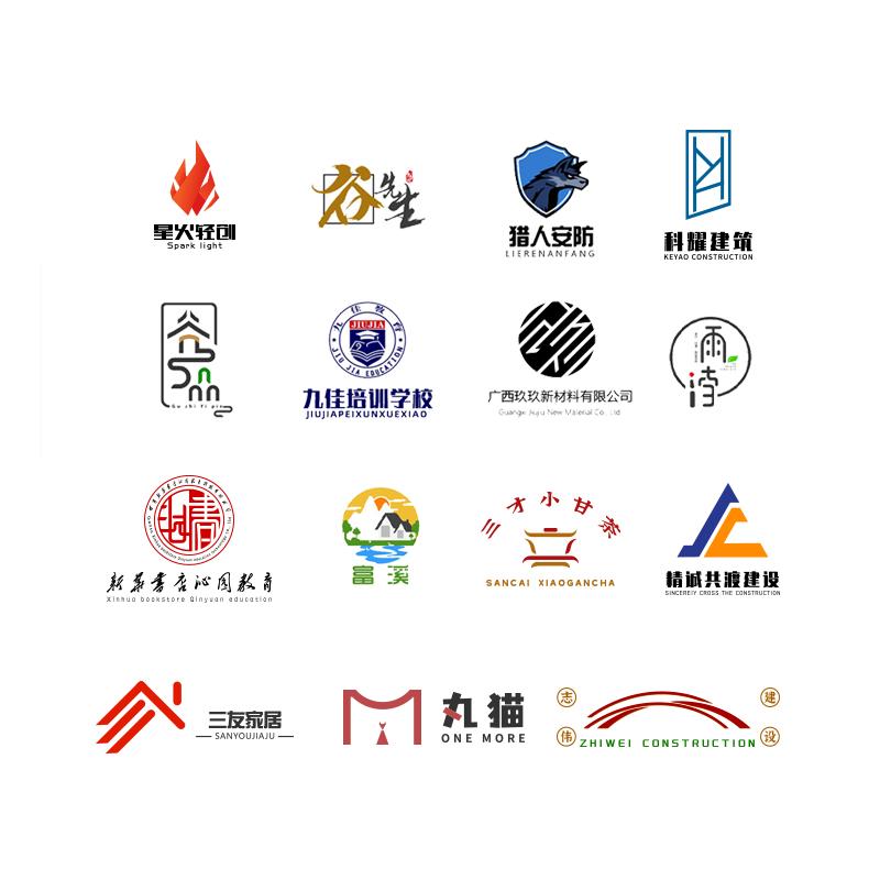【工业制造】机械重工企业品牌公司LOGO设计标志符号商标