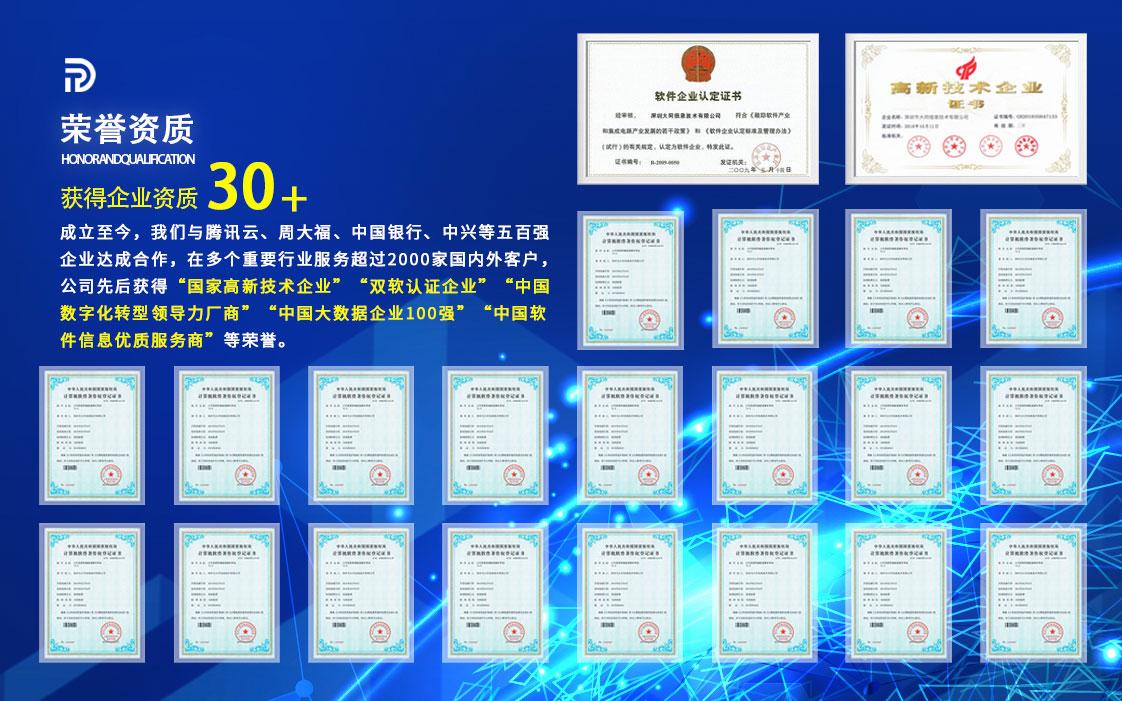 区块链去中心化应用APP开发|合约区块链技术数据网站开发建设