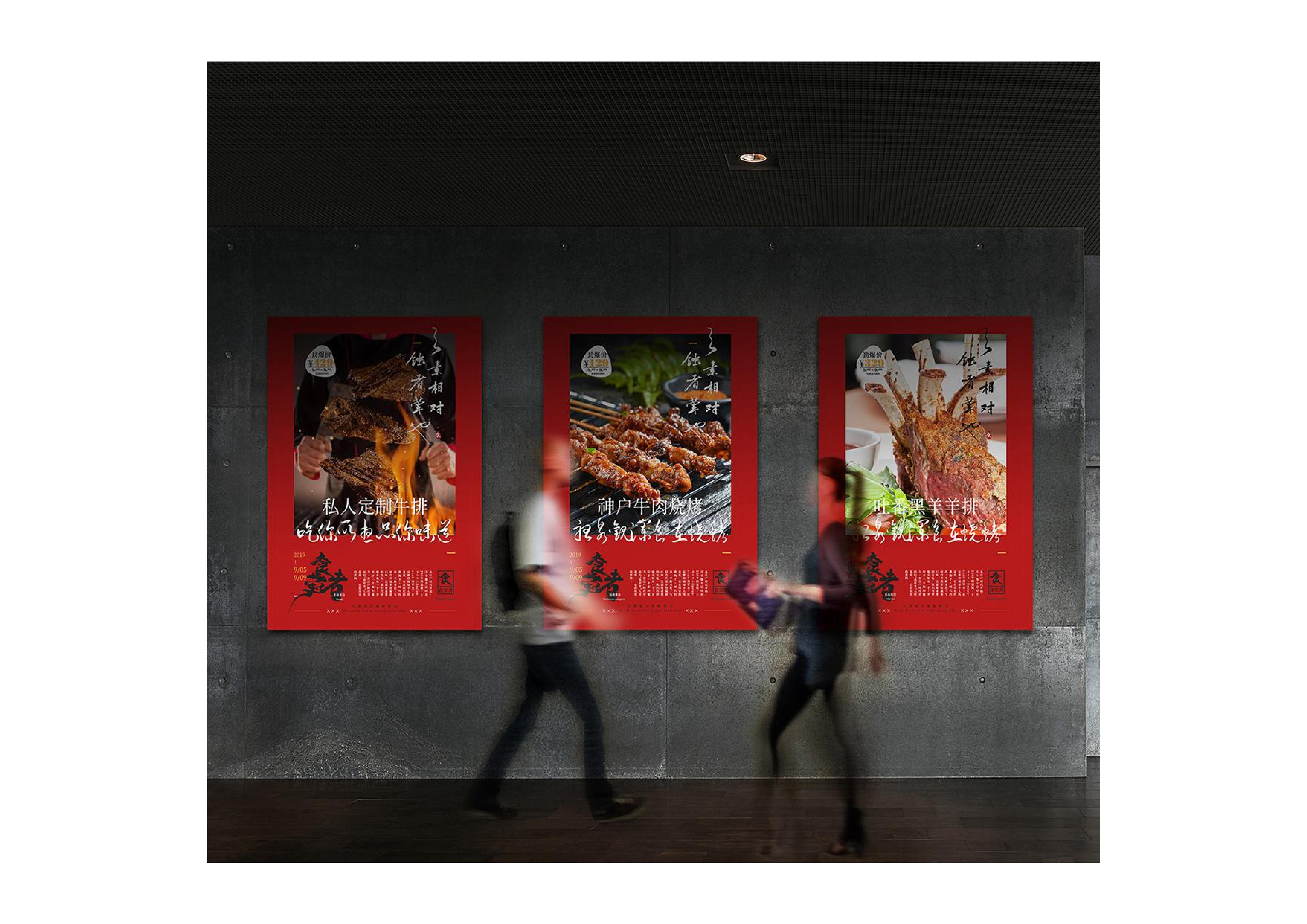 公司企业形象VI设计餐饮农业教育互联网VIS视觉系统全套设计