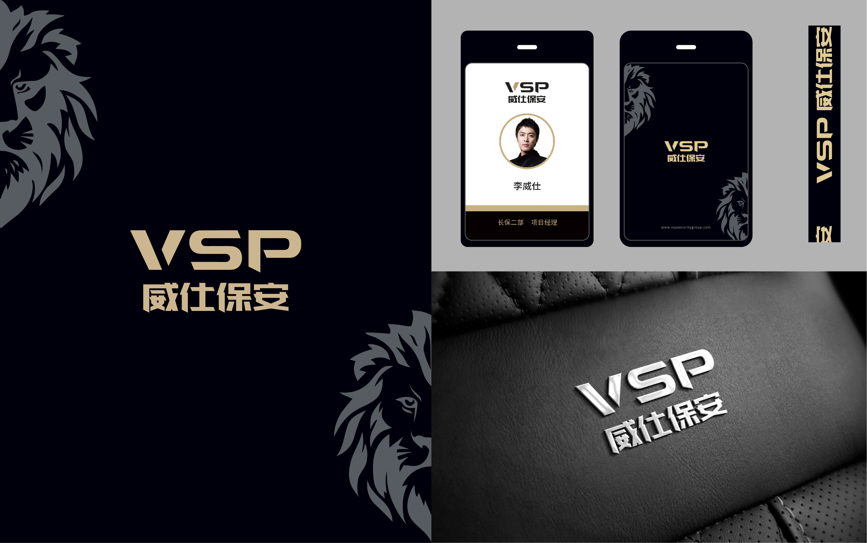 VI设计VI导视VI标识规范品牌VI品牌形象规范设计品牌定位