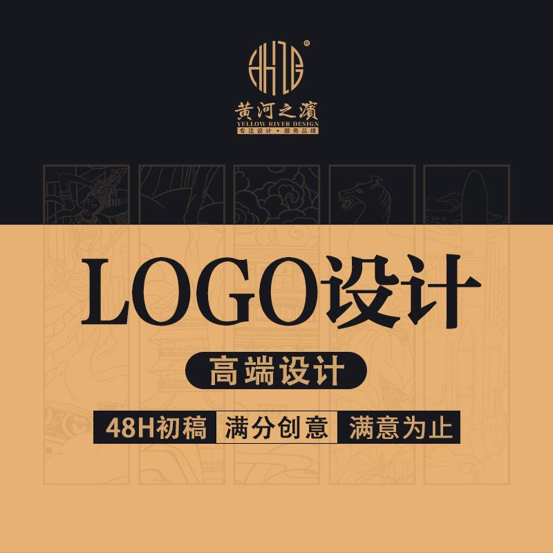 【物业租赁】公司LOGO设计房产中介标志品牌商标logo设计