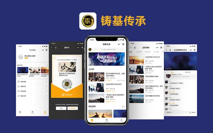 微信开发公众号平台教育微信小程序分销商城功能H5官网定制开发