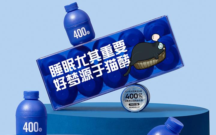 外包装盒袋设计印刷生产礼盒产品手提袋瓶贴标签食品包装设计