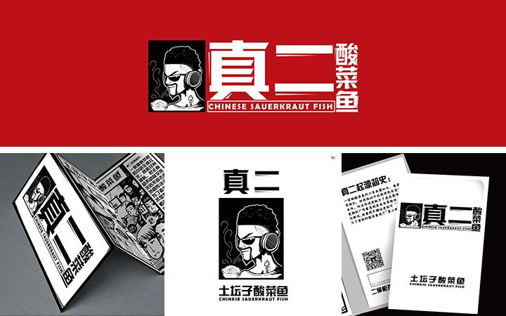 企业公司品牌logo牌定制作背景墙面墙体logo设计标志