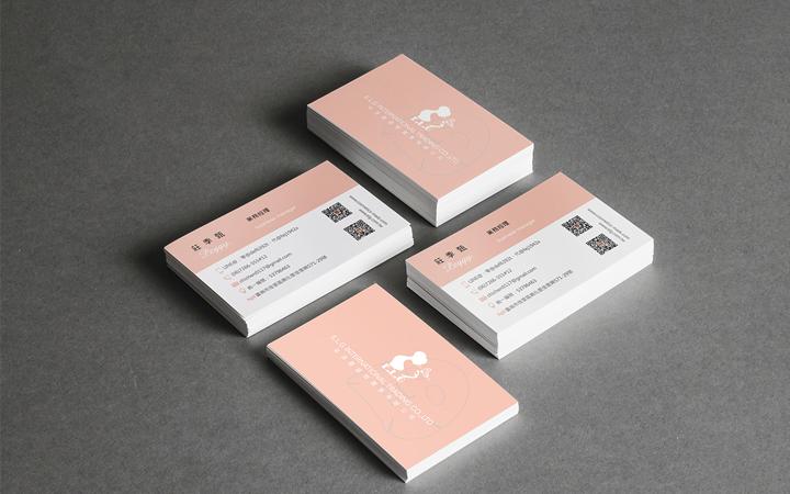 名片设计 VIP卡 活动卡工作牌停车购物卡海报易拉宝