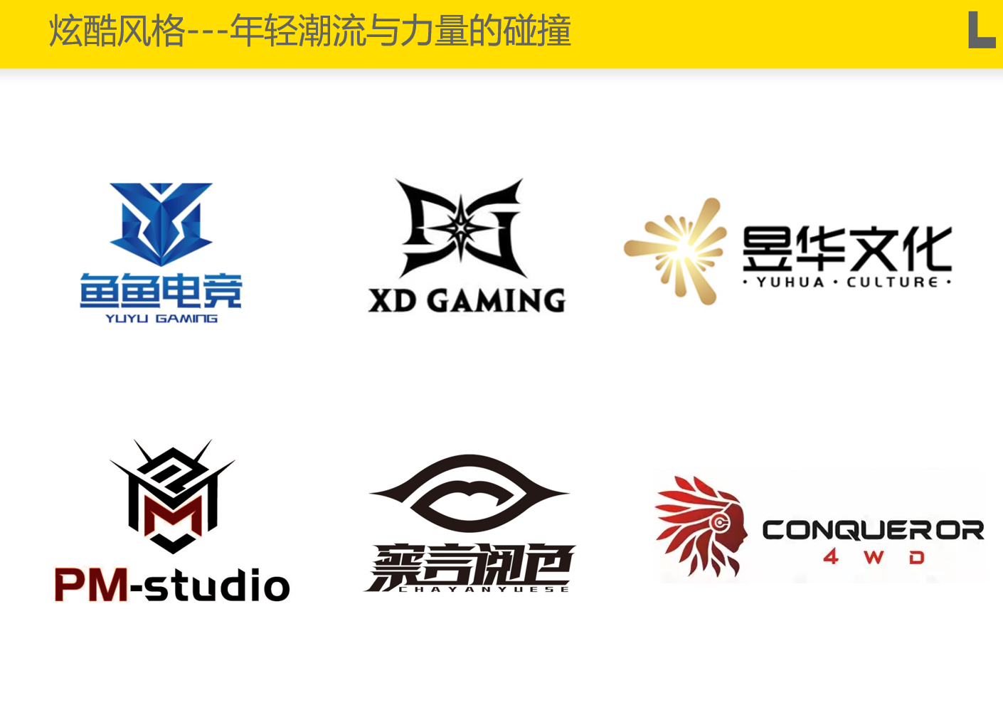 企业公司品牌logo设计图文眼镜标志农业LOGO商标设计