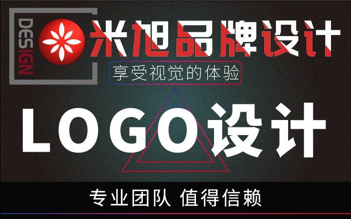 logo设计公司企业餐饮旅游商标logo设计资深设计满意为止