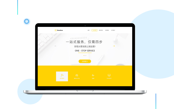 【网站建设】医疗|医疗设备管理|医院|定制网站|医疗健康类