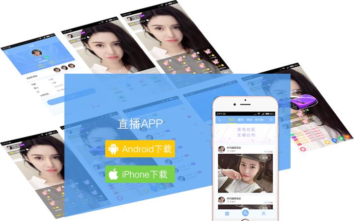 积分商城分销app定制开发在线教育电商团购公众号微信开发
