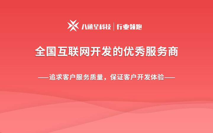 论坛APP 门户网站 APP定制开发 提供源码 安卓IOS开