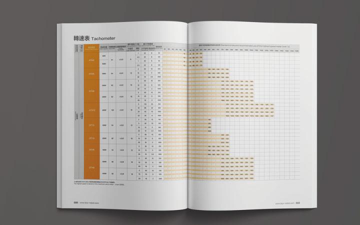 凡美总监企业画册产品手册宣传册设计公司画册书籍宣传品折页设计