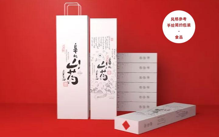 包装设计平面包装设计包装盒包装袋设计礼盒设计平面设计包装设计