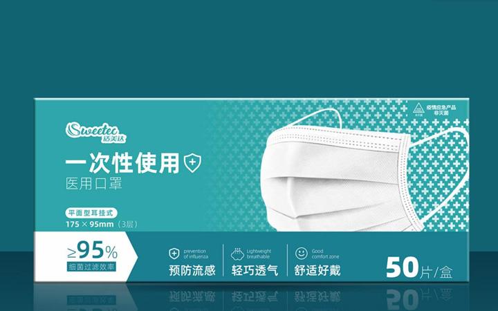 凡美创意包装设计师包装袋手提袋运输包装农业副食品瓶贴茶叶食品