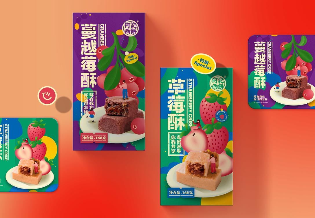 食品包装设计瓶贴标签礼盒包装设计农产品大米原创包装设计