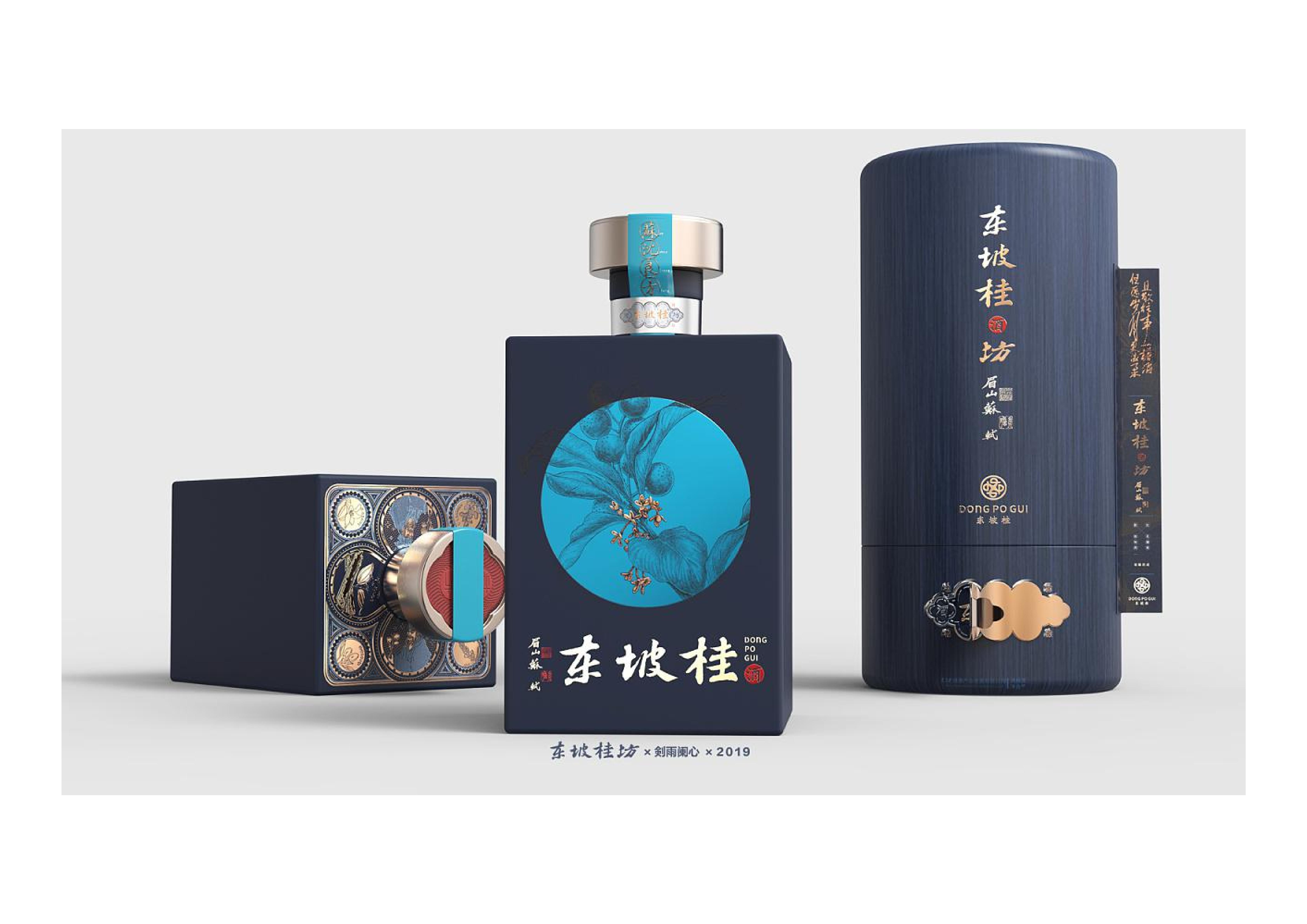 【高端包装设计】白酒红酒水包装设计茶叶包装化妆品礼盒包装设计