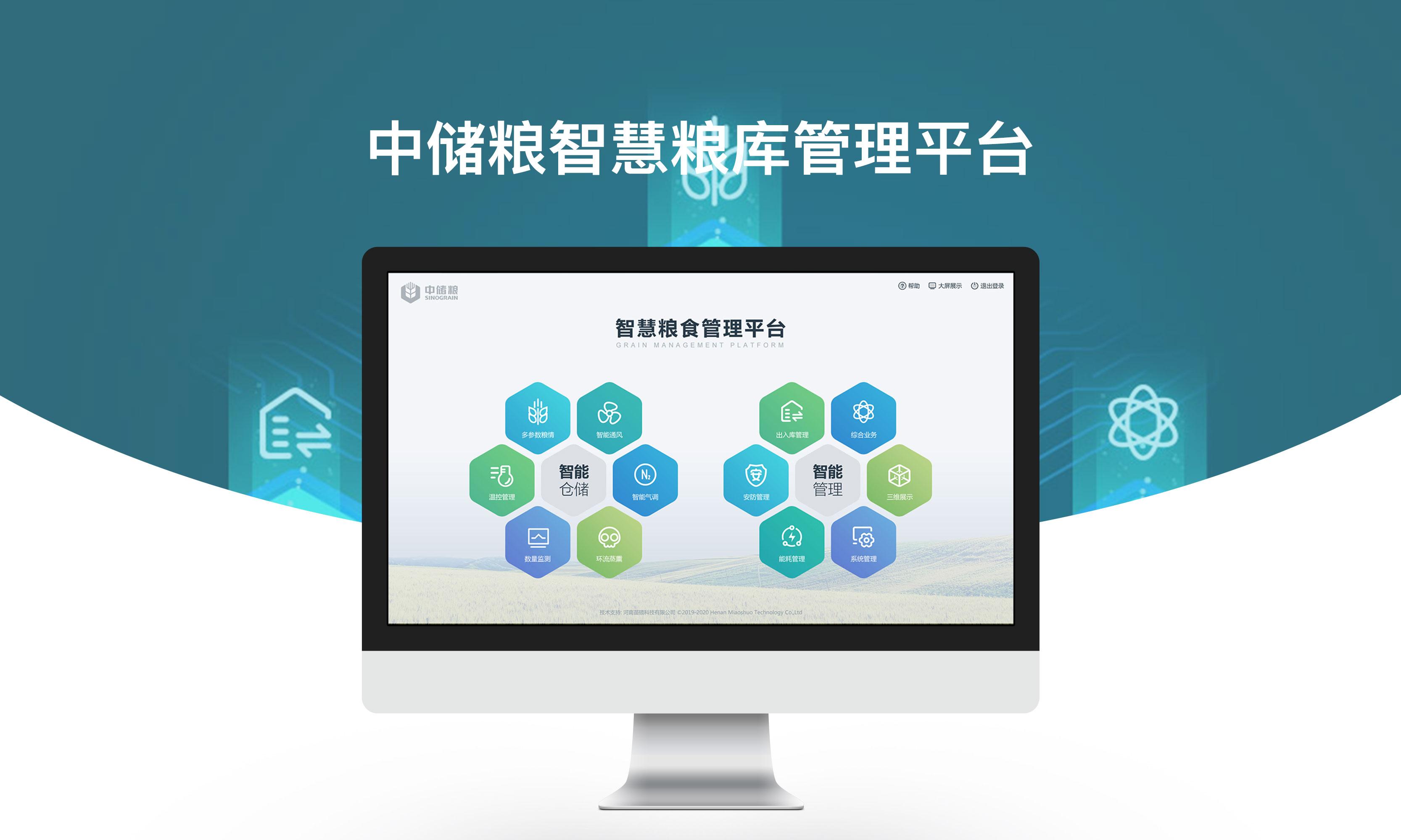 网站前端切图/响应式网页前端开发/DIVCss/html5