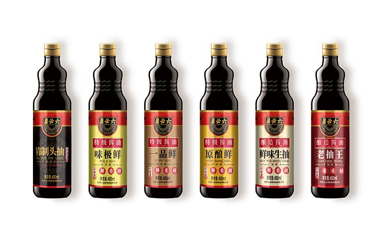 产品包装盒包装袋食品酒水茶叶包装设计标签瓶贴标贴设计