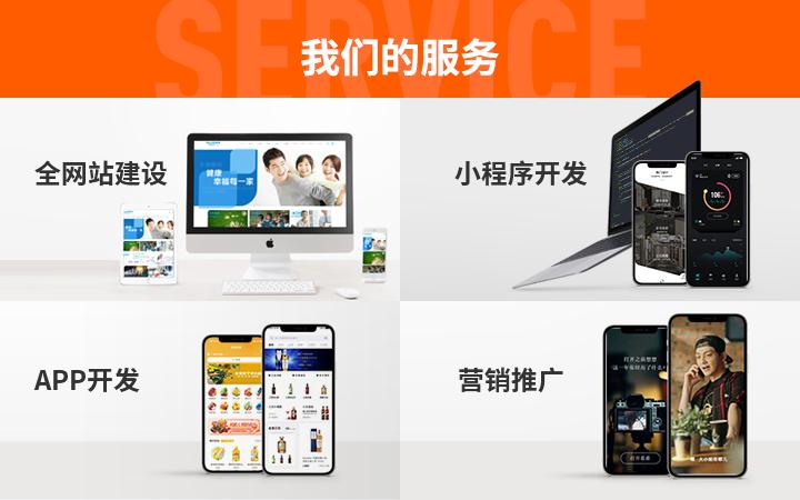 app应用软件UI设计网站系统界面设计公司企业网站官网设计