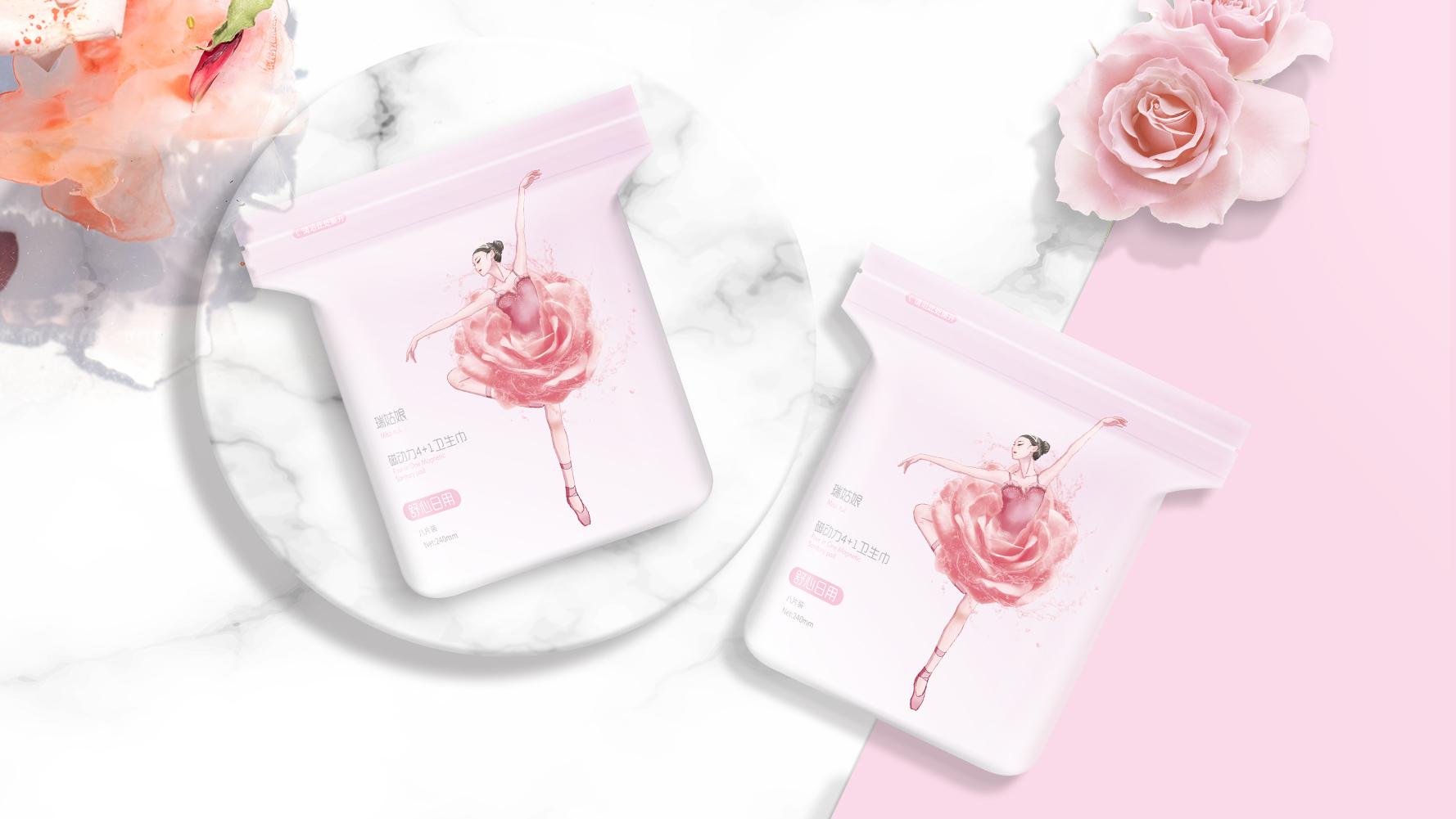 护肤品包装设计美妆包装盒设计包装家电年货包装设计礼盒纸盒瓶型