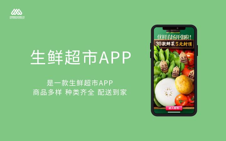 APP开发/淘宝客联盟APP定制/CPS推广淘宝京东优惠返现