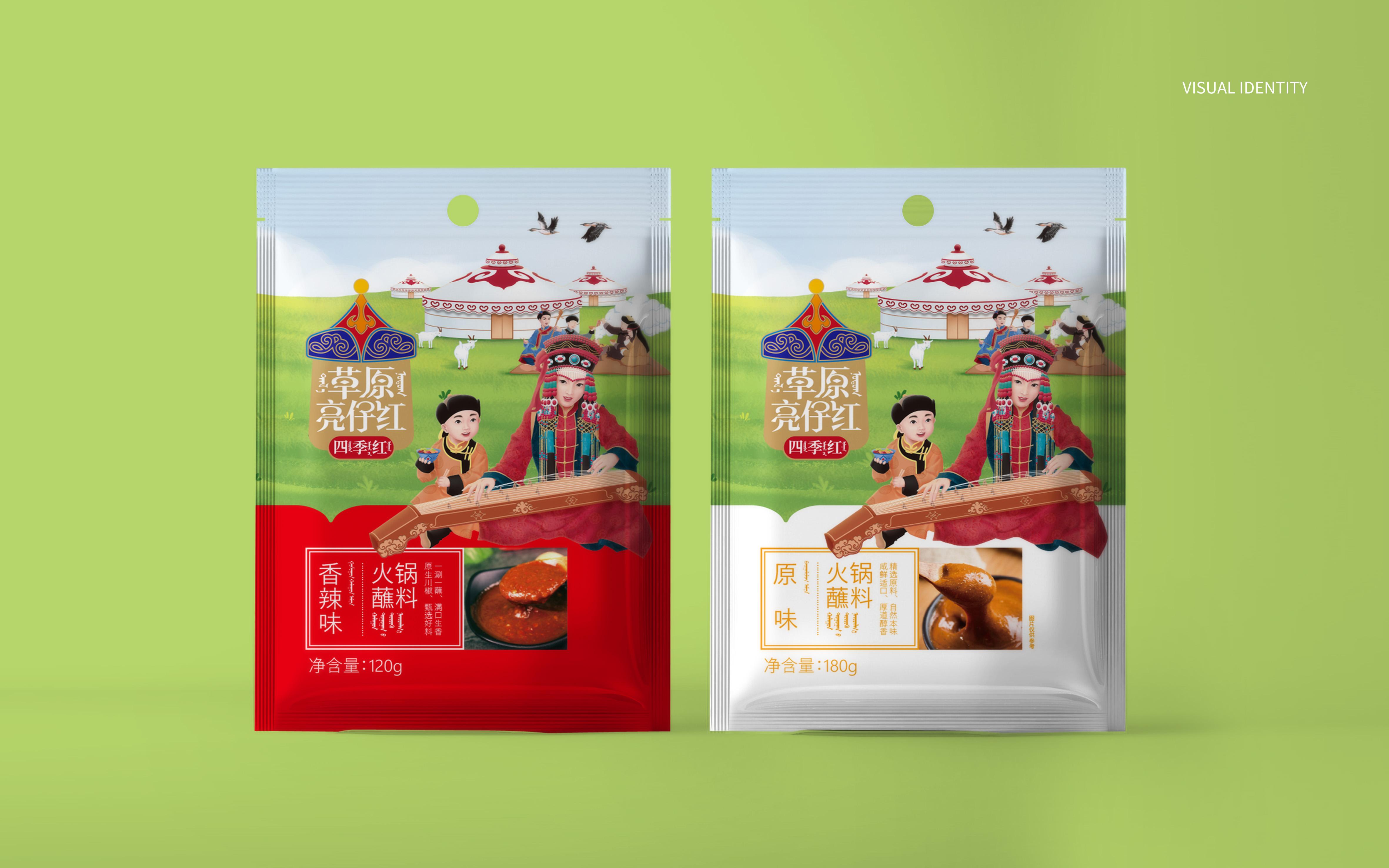 国潮插画包装设计食品百货医药说明彩色系包装设计包装盒手提袋